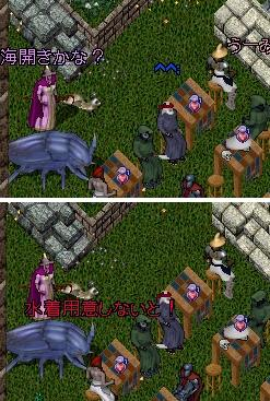 Creepshow_e0068900_1512860.jpg