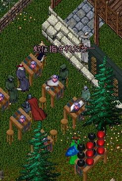 Creepshow_e0068900_15154431.jpg
