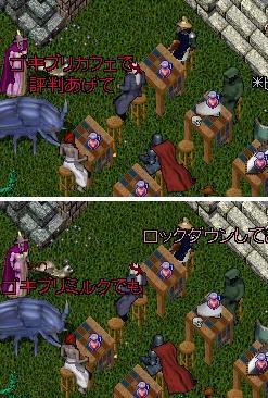 Creepshow_e0068900_16501013.jpg