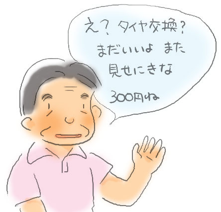 c0071003_034618.jpg