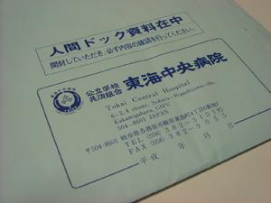 f0028505_019219.jpg