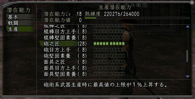 a0032309_10123830.jpg