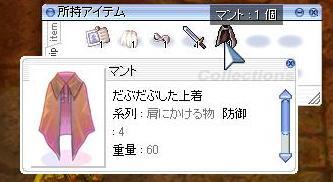 b0100413_14202699.jpg