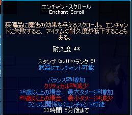b0092615_1261792.jpg