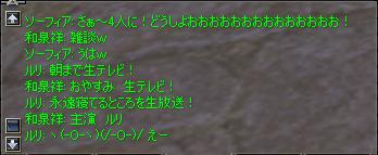 b0056117_8224970.jpg