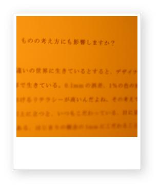 a0042120_151151.jpg