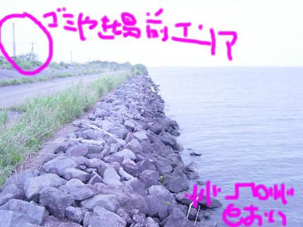 b0095521_2523481.jpg