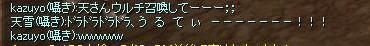 f0078734_0444755.jpg
