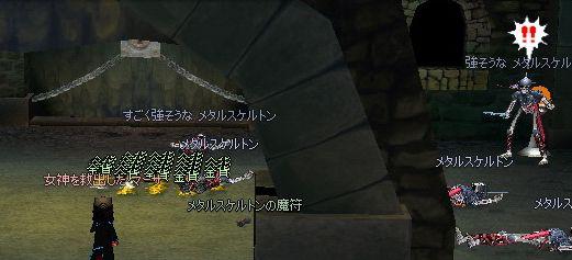 b0002847_1955261.jpg