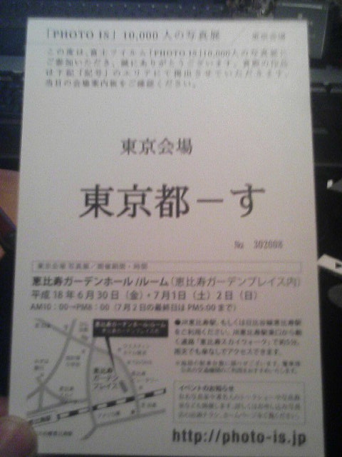 f0096949_0362738.jpg