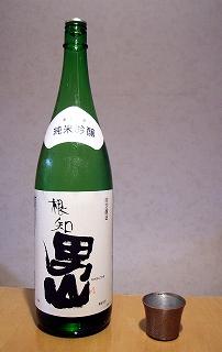 清酒とぐい呑_c0019551_9275741.jpg