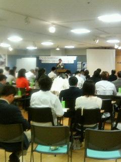 新宿エルタワーで講演しましたф_e0009056_8304061.jpg