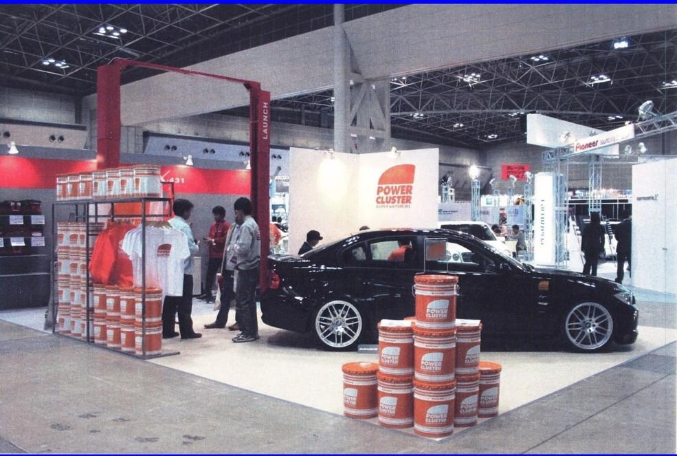 東京 スペシャル インポートカーショー 2006  出展_a0080657_15242100.jpg