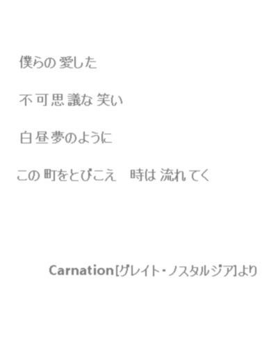 b0065259_0371252.jpg