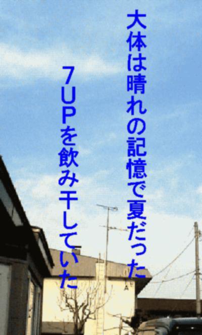 b0065259_0383660.jpg