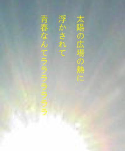 b0065259_0385818.jpg