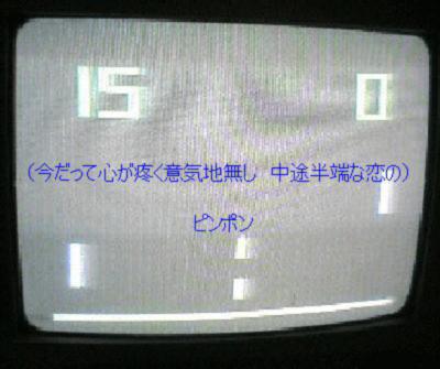 b0065259_0404726.jpg
