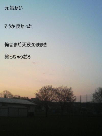 b0065259_0412115.jpg