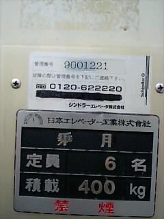 a0012660_9591495.jpg