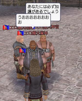 f0007871_0521086.jpg