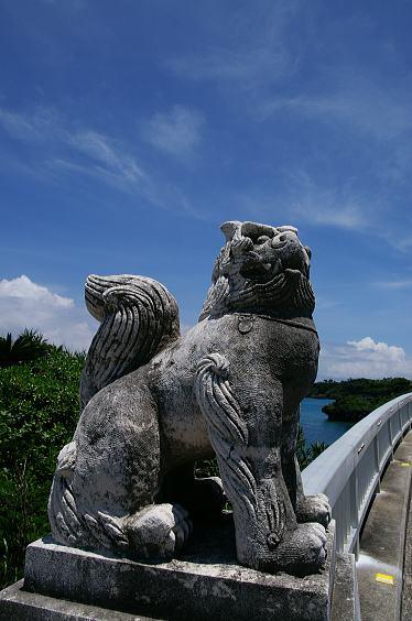 いざ沖縄へ♪_c0031975_0402813.jpg