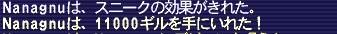 b0060876_355143.jpg