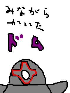 b0096880_15371511.jpg