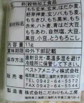 f0006980_18125297.jpg
