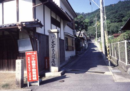 京都市山科区西野山桜の馬場町 ...