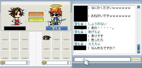 f0047583_21154341.jpg