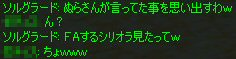 c0056384_17121032.jpg
