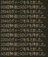 c0056384_1713130.jpg