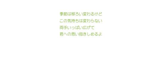 c0031085_154642.jpg