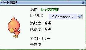 f0007488_5305189.jpg
