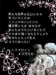 f0061493_1617156.jpg