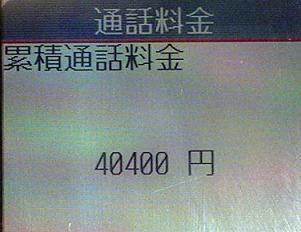 b0052195_2144764.jpg