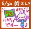 b0064495_14503518.jpg