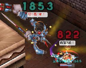 b0027699_692673.jpg