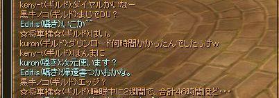 f0031514_314580.jpg