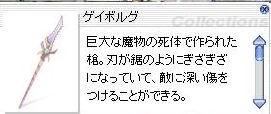 b0037921_134617.jpg