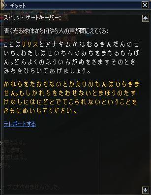 f0034124_584133.jpg