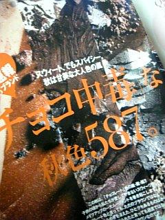 b0077726_1911490.jpg
