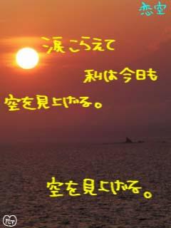 f0056027_18282076.jpg