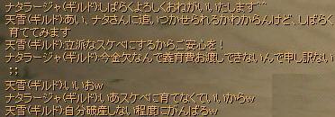 f0078734_1757106.jpg