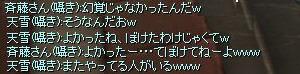 f0078734_1872635.jpg