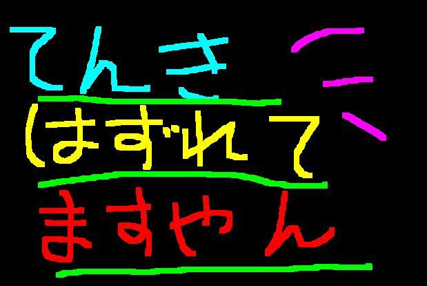 f0056935_20105589.jpg