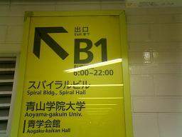 b0091243_18274553.jpg