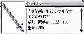 e0018645_1561624.jpg