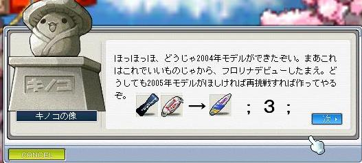 a0079148_237752.jpg