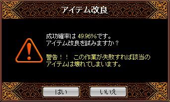 f0028549_0344323.jpg